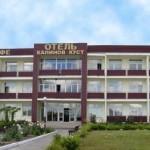 Гостиничный комплекс «Калинов куст»