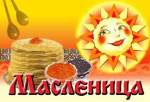 maslenitsa_v_kalugzskoy-gubernii-2
