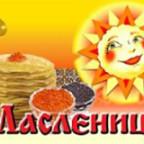 Масленица в Калужской губернии и Прощенное Воскресение  в Оптиной пустыни.