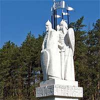 Начало российской державы